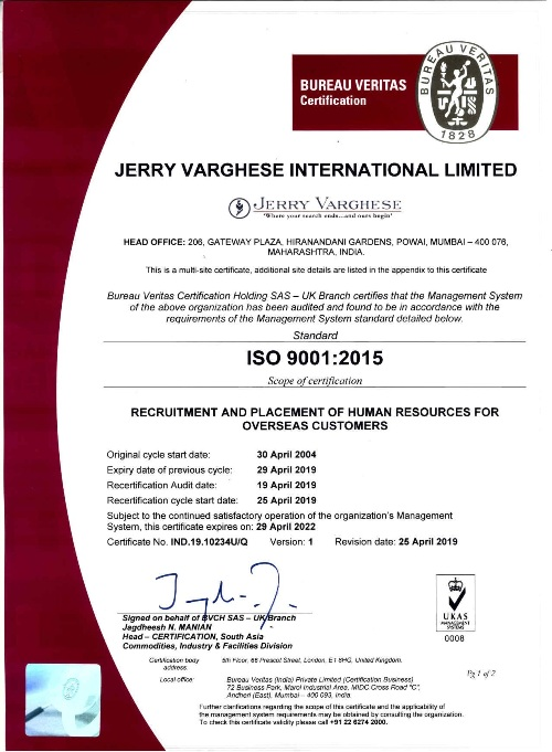 Bureau veritas iso 9001 logo related keywords for Bureau veritas